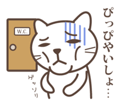 wakayama-ben sticker #272933