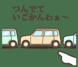 wakayama-ben sticker #272934