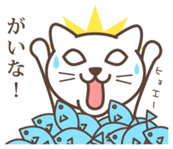 wakayama-ben sticker #272936