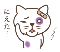 wakayama-ben sticker #272937