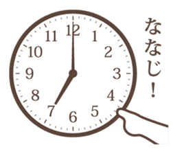 wakayama-ben sticker #272938
