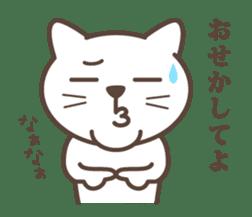 wakayama-ben sticker #272939