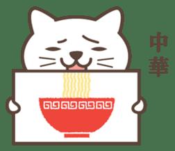 wakayama-ben sticker #272943