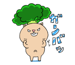 broccoli sticker #273025
