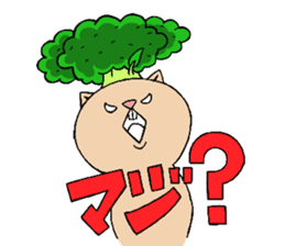 broccoli sticker #273033
