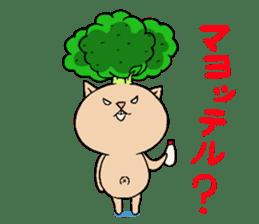 broccoli sticker #273041