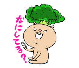broccoli sticker #273042