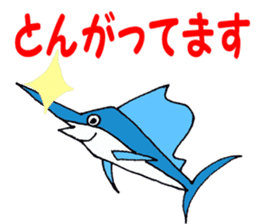 FISH shop sticker #273069