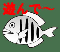 FISH shop sticker #273074