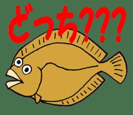 FISH shop sticker #273076
