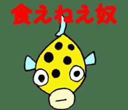FISH shop sticker #273078