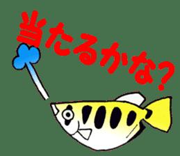 FISH shop sticker #273079