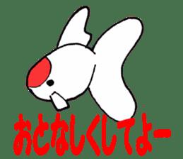 FISH shop sticker #273080