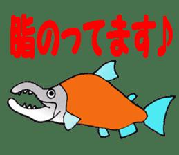 FISH shop sticker #273084
