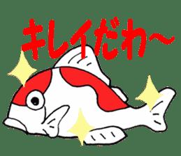 FISH shop sticker #273089