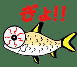 FISH shop sticker #273090