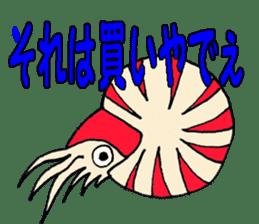 FISH shop sticker #273091
