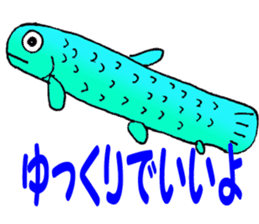 FISH shop sticker #273092