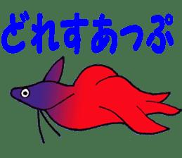 FISH shop sticker #273093