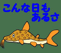 FISH shop sticker #273094