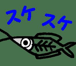 FISH shop sticker #273095