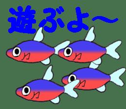 FISH shop sticker #273097
