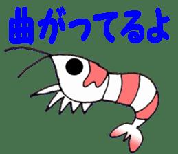 FISH shop sticker #273098