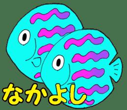 FISH shop sticker #273104