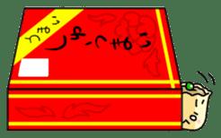 Pleasant dim sum and friends sticker #273383