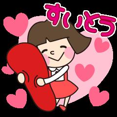 HAKATA GIRL KIKO!Vol.1