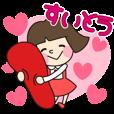 博多っ子のKIKOちゃん1 福岡&九州方言