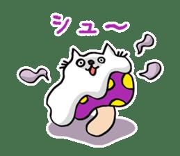 Amoeba Cat sticker #273708