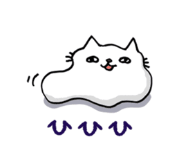 Amoeba Cat sticker #273718