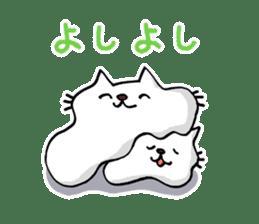 Amoeba Cat sticker #273719