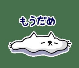 Amoeba Cat sticker #273725