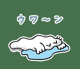 Amoeba Cat sticker #273727