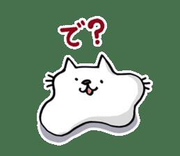 Amoeba Cat sticker #273729
