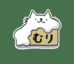 Amoeba Cat sticker #273732