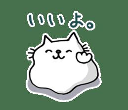 Amoeba Cat sticker #273733