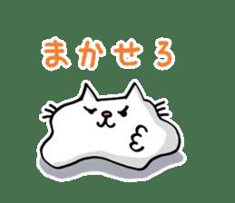Amoeba Cat sticker #273734