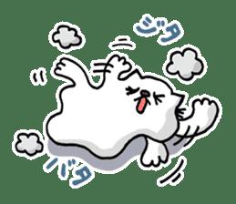 Amoeba Cat sticker #273736