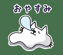 Amoeba Cat sticker #273738