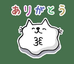 Amoeba Cat sticker #273739