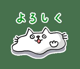 Amoeba Cat sticker #273740