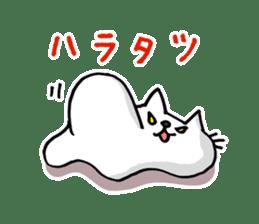 Amoeba Cat sticker #273741