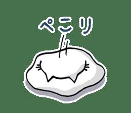 Amoeba Cat sticker #273742