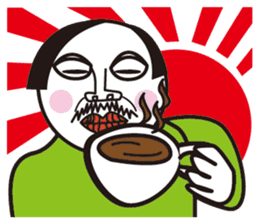 Beard Uncle Pleasant daily life sticker #274354