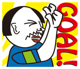 Beard Uncle Pleasant daily life sticker #274380