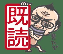 ojisan sticker #274844