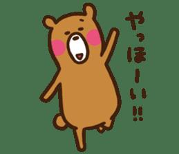 soft bear sticker #274905